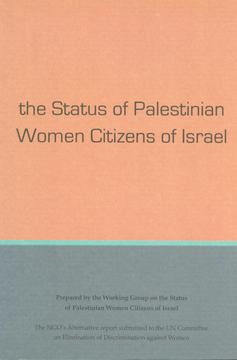 The status of Palestinian women citizens of Israel