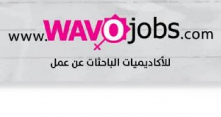•	WAV celebrating 4 years for launching Wavojobs