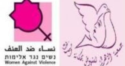 مسؤولية ودور النساء في التأثير على صياغة المشهد السياسي العام