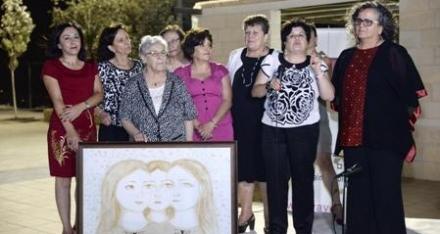 جمعية نساء ضد العنف تكرّم