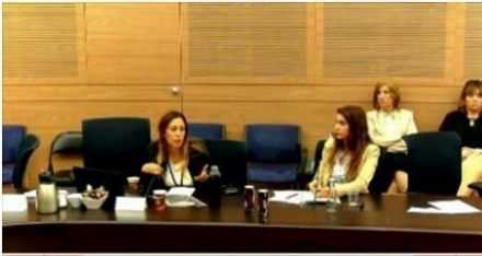 The focuser Maria Zahran Joins a Session at the Knesset about Employing Arab Women